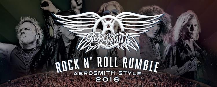 Aerosmith en Cordoba 2016: Precios y entradas en venta