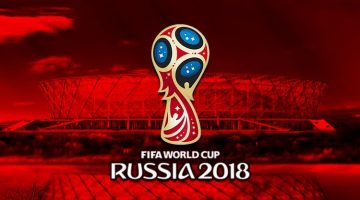 Entradas para el Mundial de Rusia 2018