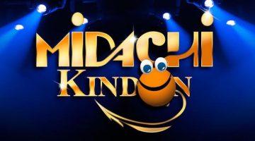 Midachi en Rosario 2017: Teatro Broadway